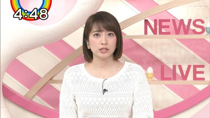 2019年03月07日笹崎里菜の画像07枚目