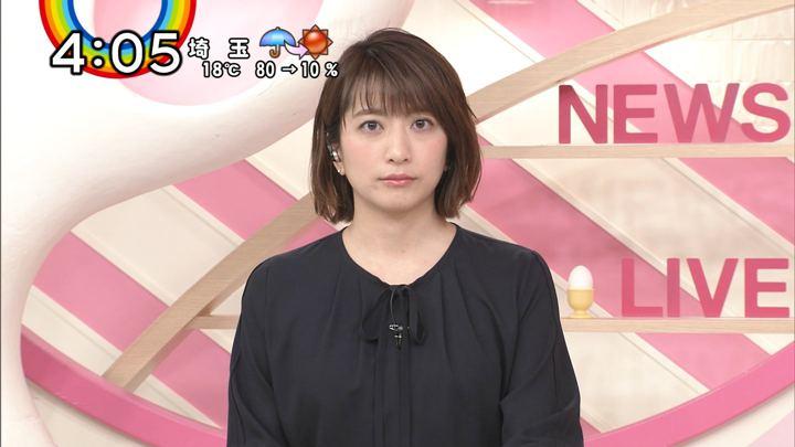 2019年03月11日笹崎里菜の画像02枚目