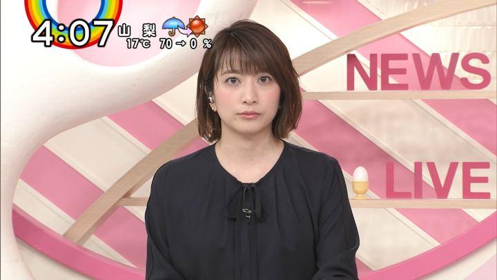 2019年03月11日笹崎里菜の画像03枚目