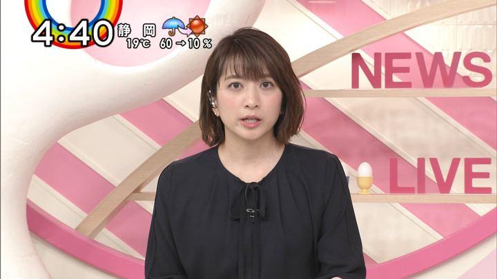 2019年03月11日笹崎里菜の画像05枚目