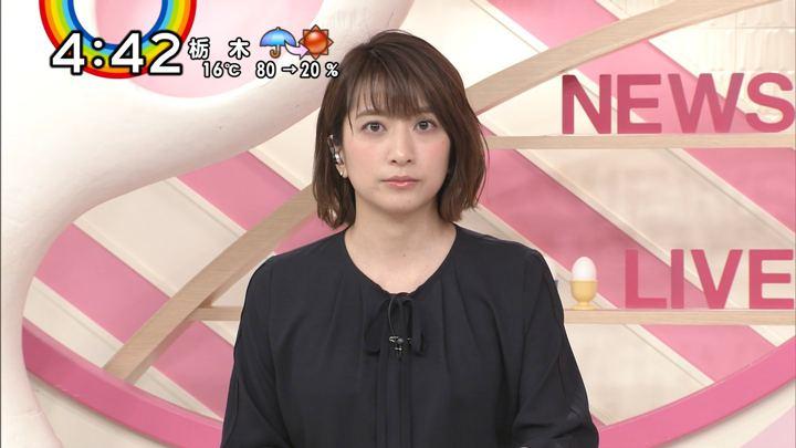 2019年03月11日笹崎里菜の画像06枚目