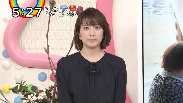 2019年03月11日笹崎里菜の画像14枚目