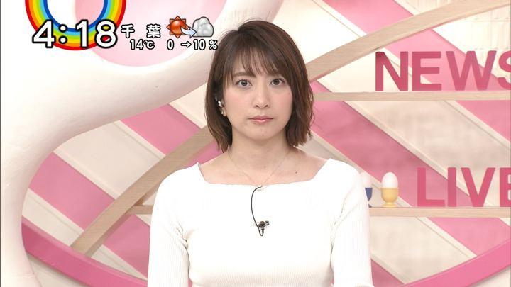 2019年03月14日笹崎里菜の画像04枚目