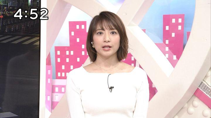 2019年03月14日笹崎里菜の画像09枚目