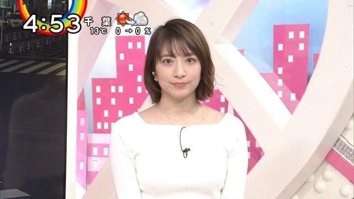 2019年03月14日笹崎里菜の画像10枚目