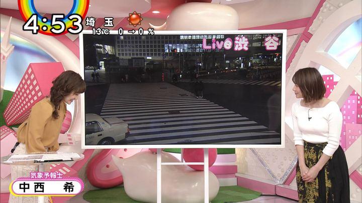 2019年03月14日笹崎里菜の画像11枚目