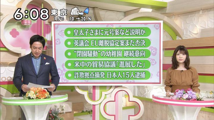 2019年03月30日佐藤真知子の画像03枚目