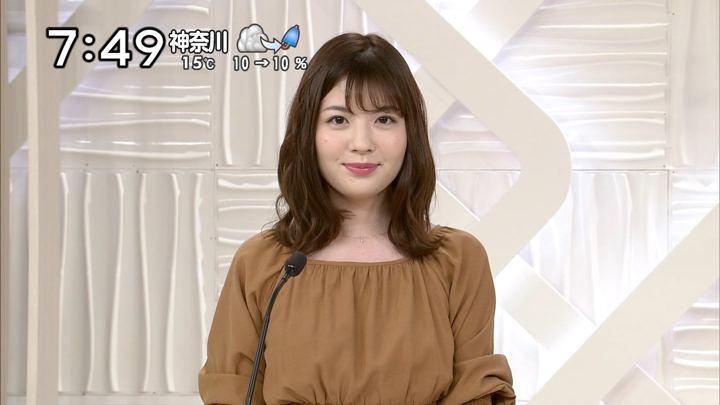 2019年03月30日佐藤真知子の画像04枚目