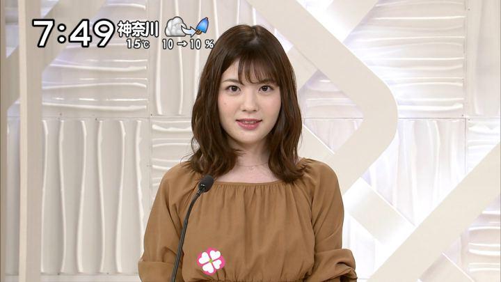 2019年03月30日佐藤真知子の画像05枚目