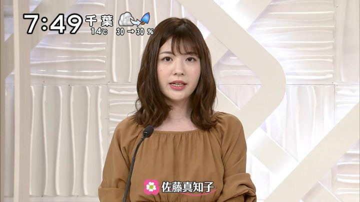 2019年03月30日佐藤真知子の画像06枚目