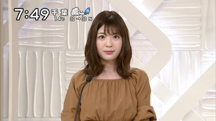 2019年03月30日佐藤真知子の画像07枚目