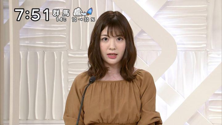 2019年03月30日佐藤真知子の画像08枚目