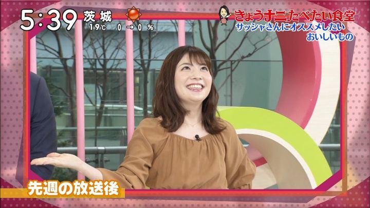 2019年04月06日佐藤真知子の画像02枚目
