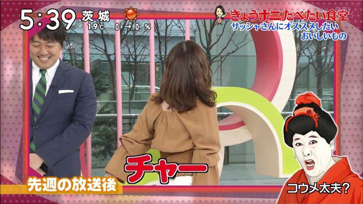 2019年04月06日佐藤真知子の画像04枚目