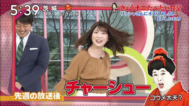 2019年04月06日佐藤真知子の画像05枚目