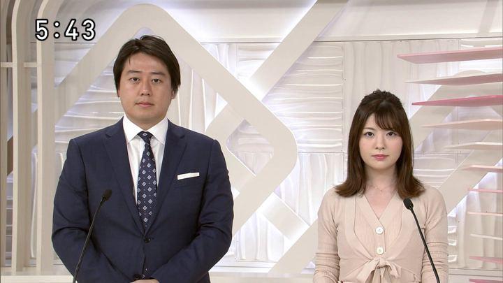 2019年04月06日佐藤真知子の画像08枚目