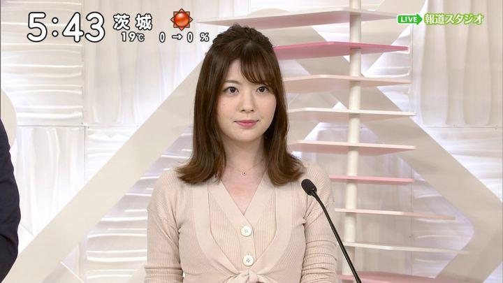 2019年04月06日佐藤真知子の画像09枚目