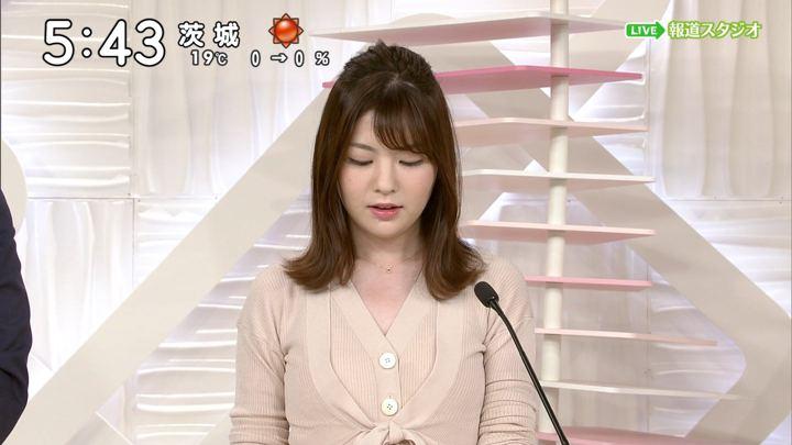 2019年04月06日佐藤真知子の画像10枚目