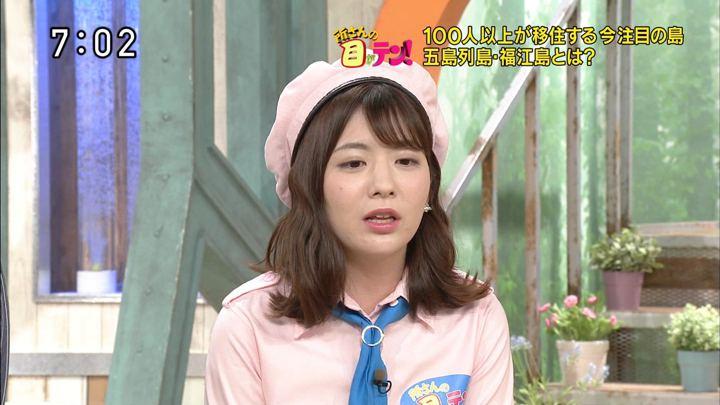 2019年04月07日佐藤真知子の画像01枚目
