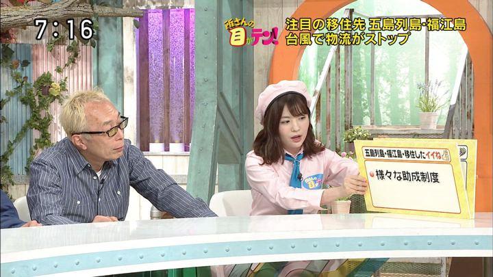 2019年04月07日佐藤真知子の画像04枚目