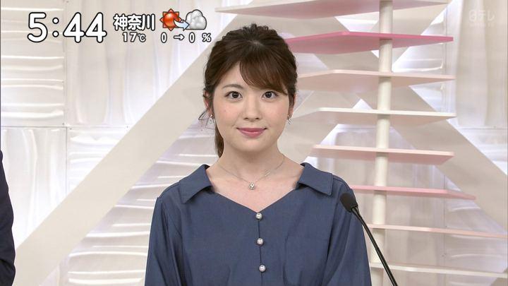 2019年04月13日佐藤真知子の画像03枚目