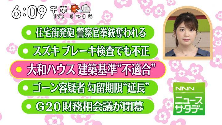 2019年04月13日佐藤真知子の画像06枚目