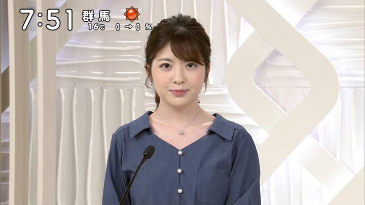 2019年04月13日佐藤真知子の画像22枚目