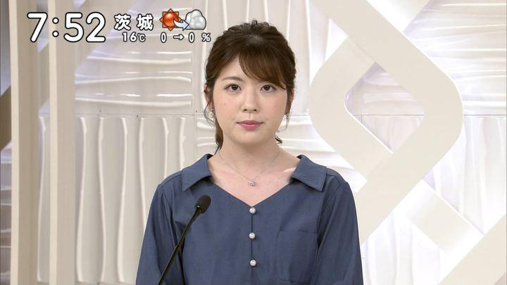2019年04月13日佐藤真知子の画像25枚目