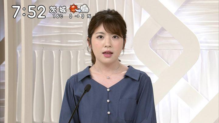 2019年04月13日佐藤真知子の画像26枚目