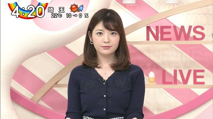 2019年04月15日佐藤真知子の画像03枚目
