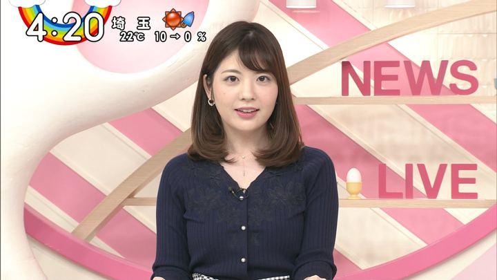 2019年04月15日佐藤真知子の画像04枚目