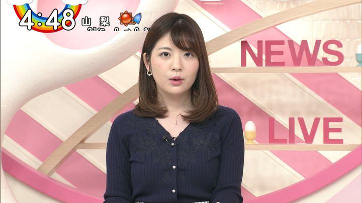 2019年04月15日佐藤真知子の画像08枚目