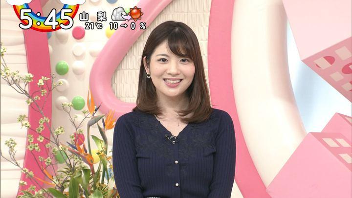 2019年04月15日佐藤真知子の画像13枚目