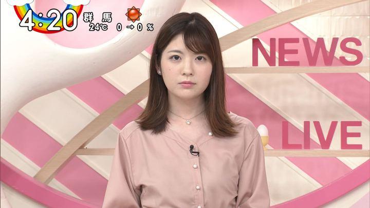 2019年04月16日佐藤真知子の画像07枚目