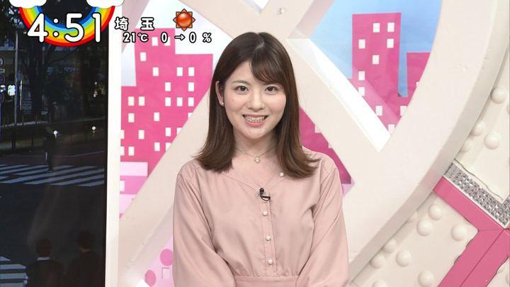 2019年04月16日佐藤真知子の画像10枚目