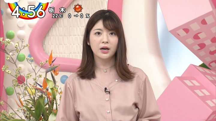 2019年04月16日佐藤真知子の画像14枚目
