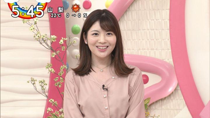 2019年04月16日佐藤真知子の画像18枚目