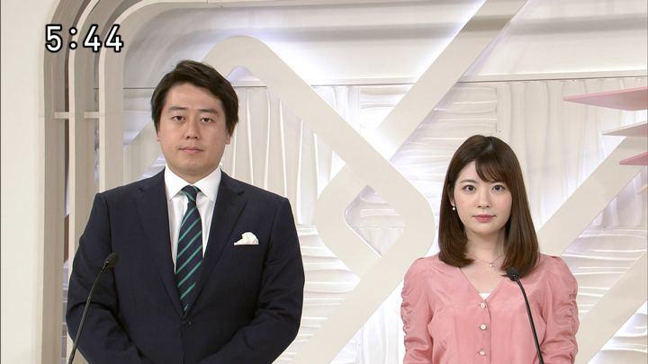 2019年04月27日佐藤真知子の画像01枚目