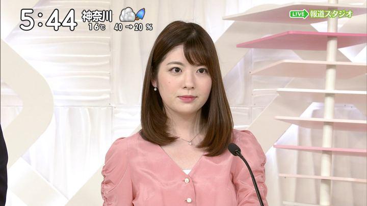2019年04月27日佐藤真知子の画像02枚目