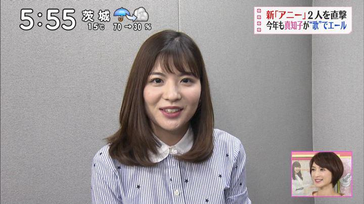 2019年04月27日佐藤真知子の画像07枚目