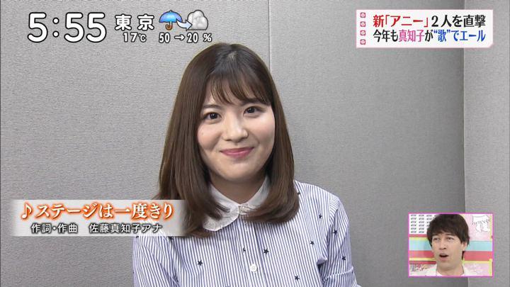 2019年04月27日佐藤真知子の画像09枚目