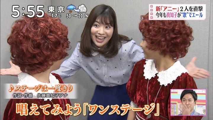 2019年04月27日佐藤真知子の画像10枚目