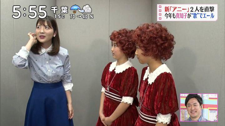 2019年04月27日佐藤真知子の画像12枚目