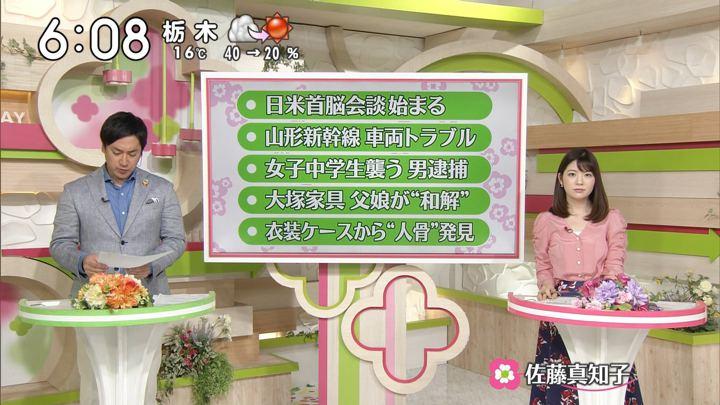 2019年04月27日佐藤真知子の画像13枚目