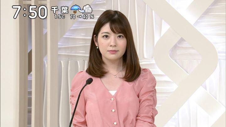 2019年04月27日佐藤真知子の画像14枚目