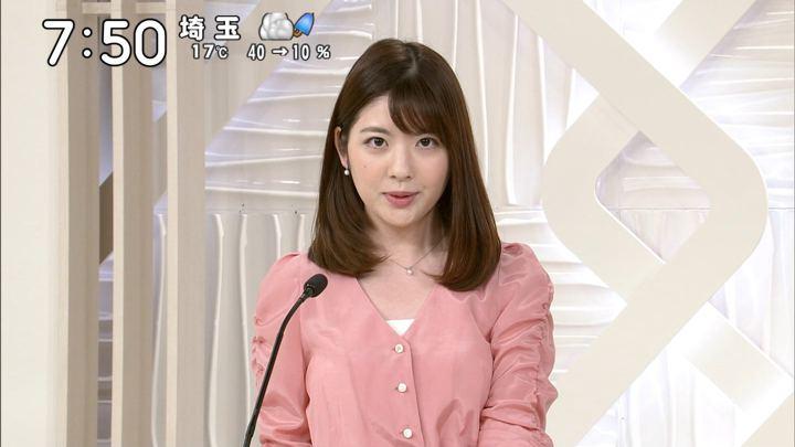 2019年04月27日佐藤真知子の画像15枚目