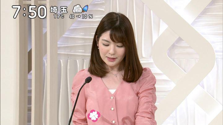 2019年04月27日佐藤真知子の画像16枚目