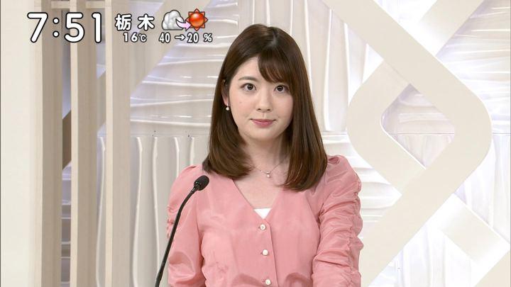2019年04月27日佐藤真知子の画像17枚目
