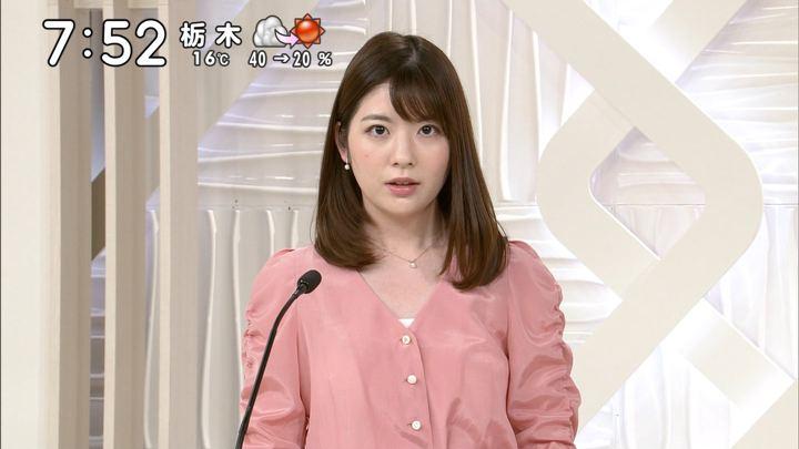 2019年04月27日佐藤真知子の画像18枚目
