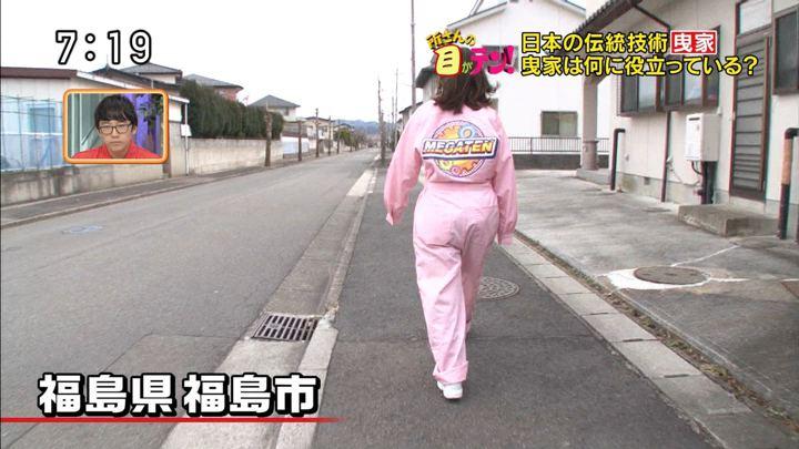 2019年04月28日佐藤真知子の画像08枚目